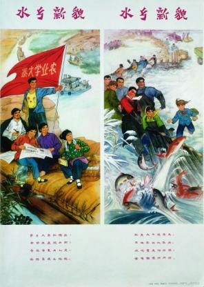 chine guerre japon 1315586