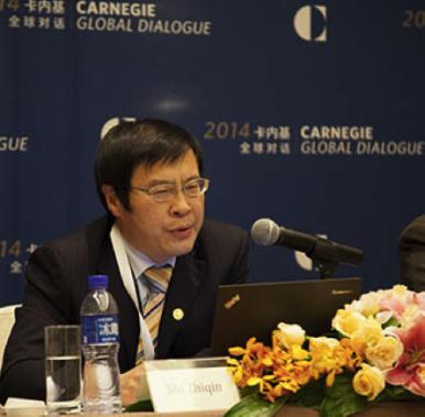 CHINE le professeur Shi Zhiqin, thediplomat_2015-07-27_07-29-17-386x379