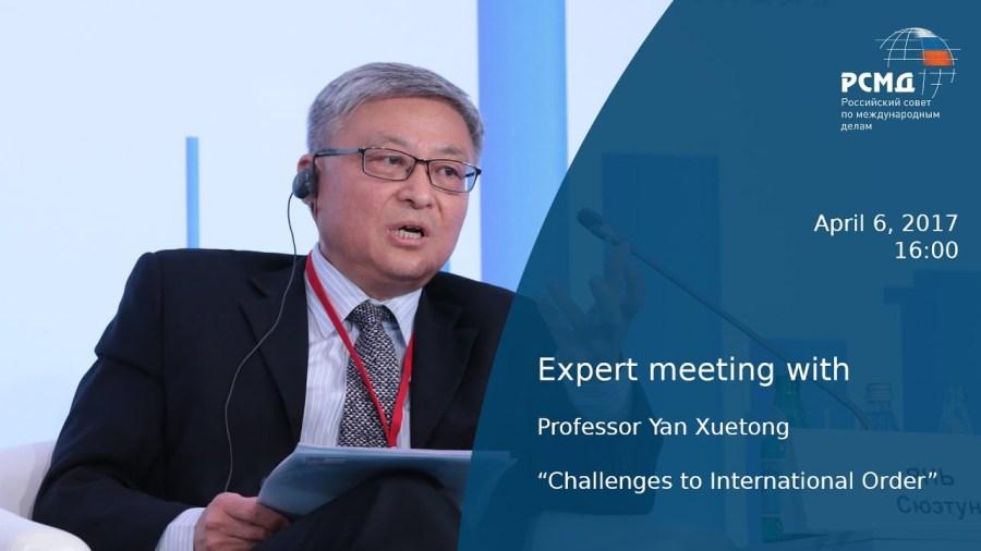 CHINE Yan Xuetong maxresdefault