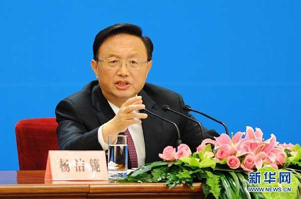 CHINE Yang Jiechi, membre du politburo du Comité central du Parti communiste chinois et chef de la délégation chinoise,b083fe96fac21a1dacab02