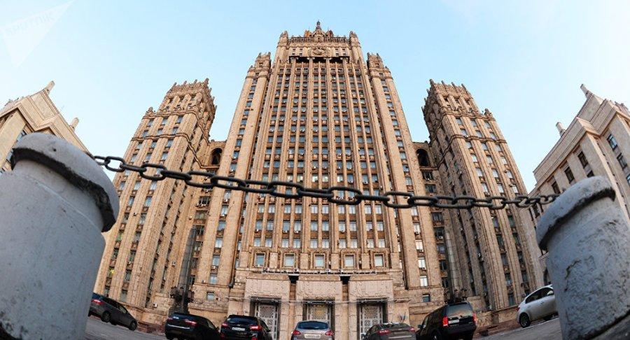RUSSIE 1035060336