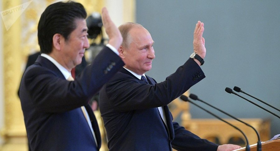 RUSSIE JAPON 1036539583