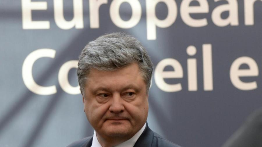 UKRAINE Le président ukrainien Petro Porochenko a demandé lundi l'abandon du projet controversé de gazoduc Nord Stream 2 ...5ce59e5bda4a7bac92156d7de0ae8c4a799caf6e