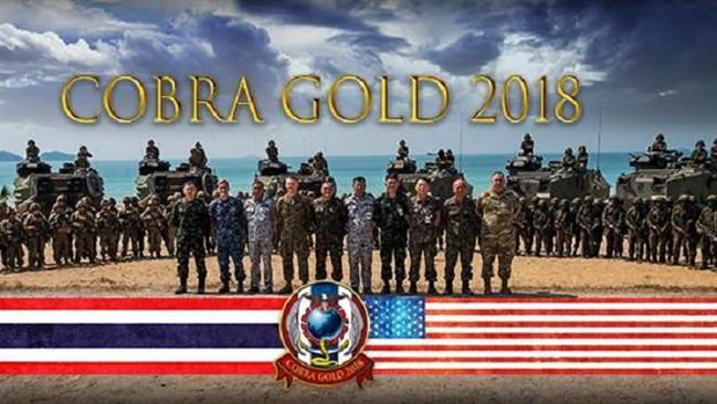 US Militaire à l_exercice Cobra Gold avec les États-Unis auquel se joignent le Japon, la Corée du Sud, l_Indonésie et Singapour. aee26f1c-403a-46fd-9cb1-1328fa06955b