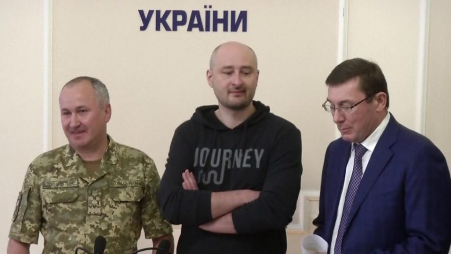 arkady-babchenko-ukraine-staged-fake-murder-of-journalist