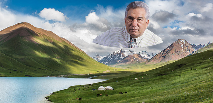 KIRGHIZISTAN Tchinguiz Aïmatov event_destination-kirghizistan_956670