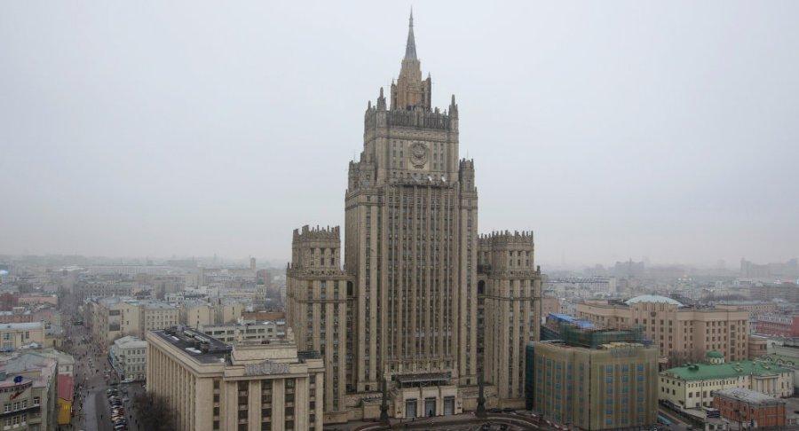 RUSSIE 1035528029