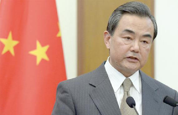 chine MAE chinois Wang Yi actualite2[118190]