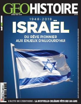 couv-geo-histoire-israel