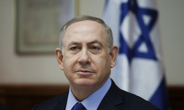 ISRAEL 5616
