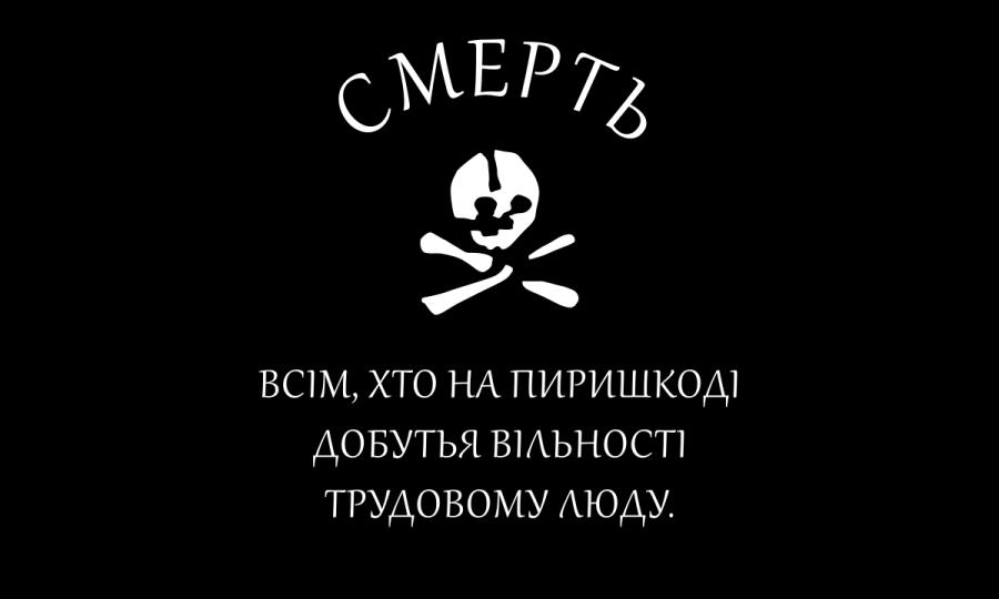 1200px-RPAU_flag.svg.png