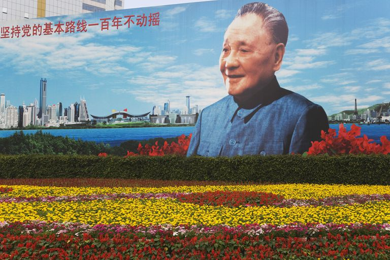 chine Deng Xiaoping