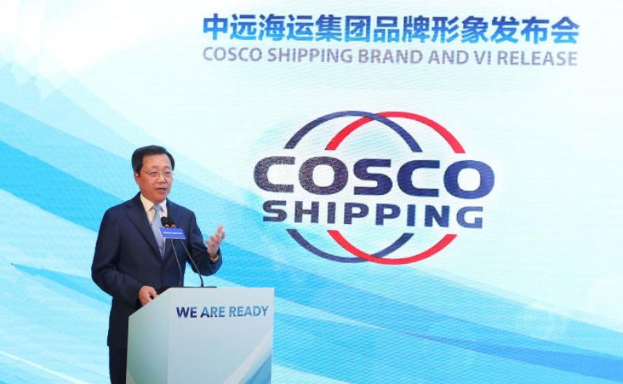 chine M. Xu Lirong Coscod1d6a77282f70095ede65f68c9968218_XL