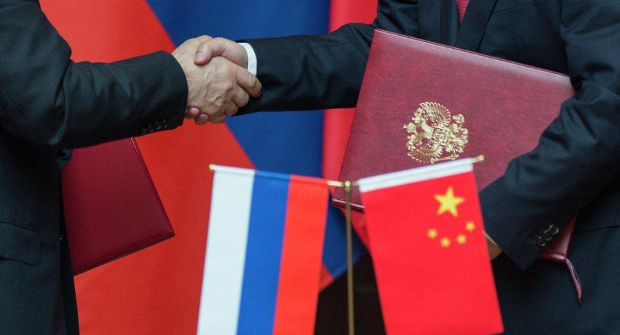 CHINE RUSSIE 1034413616