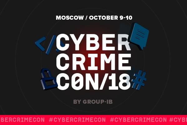 CYBERSECURITE 6e conférence internationale sur la cybersécurité CyberCrimeCon 2018conference-logo