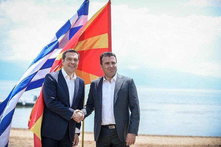 macedoine & grece Zoran Zaev et Alexis Tsipras  tsipras-zaev-62620334a6.jpg