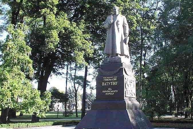 UKRAINE vatutin