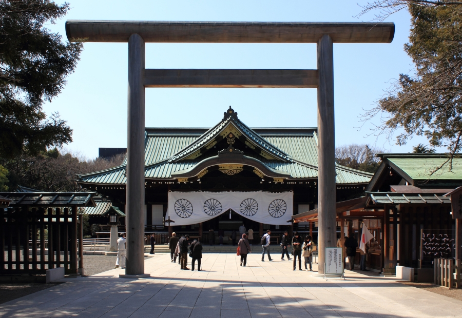 japon chine coree Yasukuni_Shrine_2012.JPG