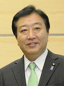 japon Yoshihiko Noda en 2011.220px-Yoshihiko_Noda-3