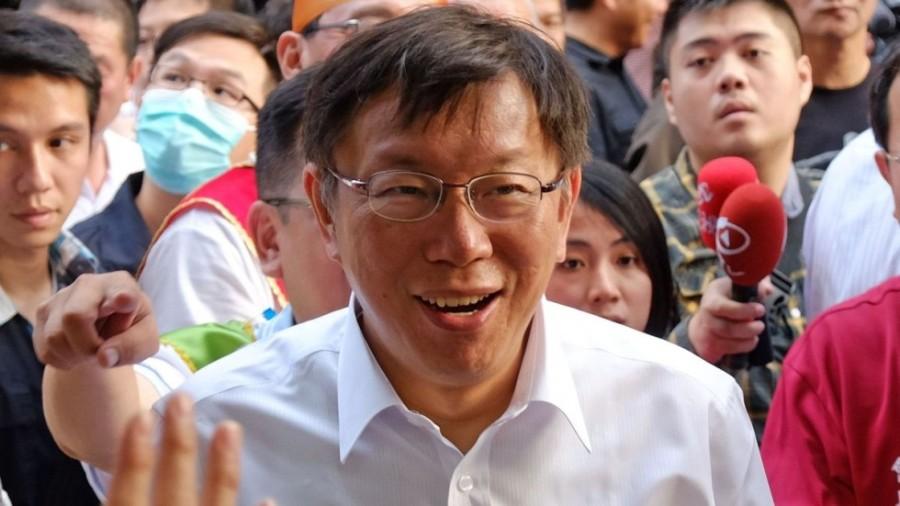 la ville de Taipei où le maire sans étiquette Ko Wen-je a été réélu taiwan-politics-vote-mayor_sy1215_46969939
