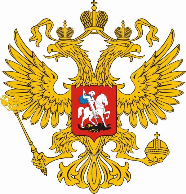 Russie l'aigle bicéphale. symbole de la Russie 3143518838_1_2_NZEUBP1o.jpg
