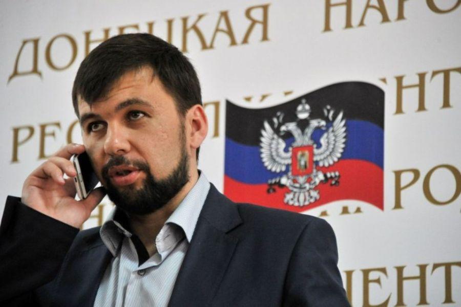 UKRAINE Denis Pouchiline 647243-000_par7877501