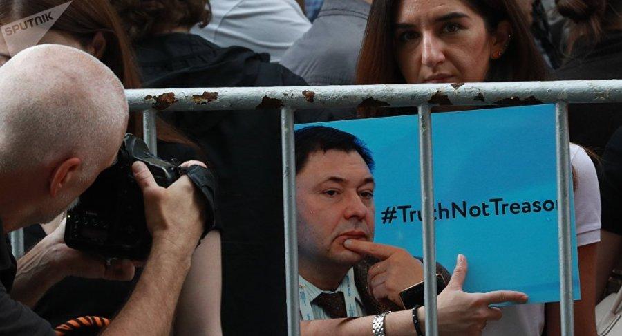 ukraine rédacteur en chef du site RIA Novosti Ukraine Kirill Vychinski. 1036428905