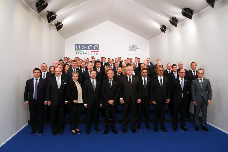 OSCE-2018_900x900