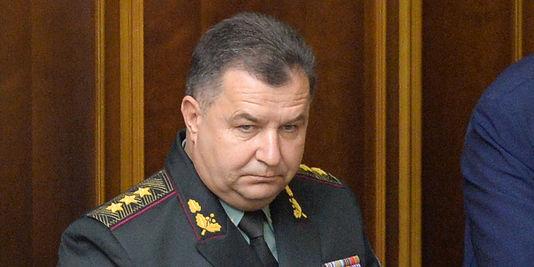 UKRAINE 4527656_3_2c4c_le-ministre-ukrainien-de-la-defense-stepan_aa8b60996373fd509166b203e7e8722b