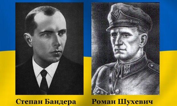 UKRAINE roman-shuhevich-stepan-bandera