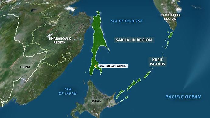 le Parlement régional de Sakhaline 4-100