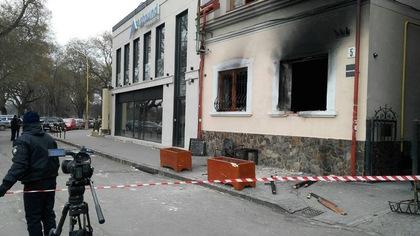 v_svyazi_s_podzhogom_oukraine Le 27 février 2018 à Oujgorod fisa_soyuza_vengrov_v_uzhgorode_posla_ukrainy_vyzyvayut_v_mid_vengrii_preview_medium