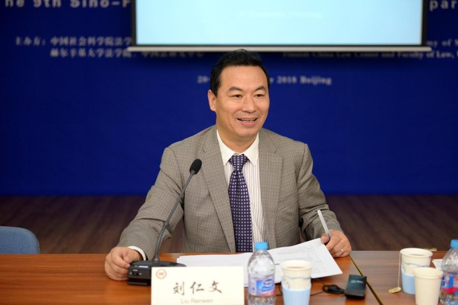 chine liu renwen, directeur du département de justice criminelle dsc_3600_副本1