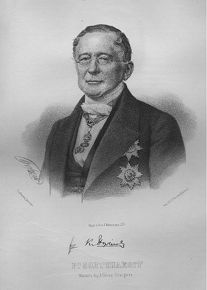 russie Alexander Mikhailovich Gorchakov 1798 to 1883. Russian statesman. - Stock Image428px-Alexander_Gorchakov,_1865