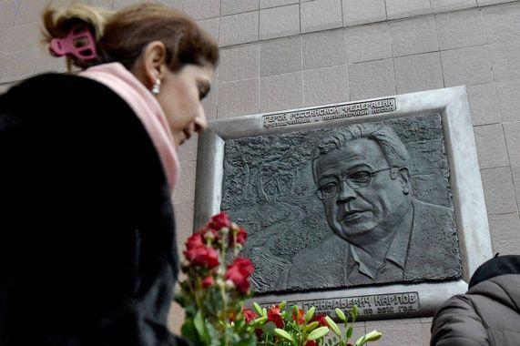 russie procès concernant l'assassinat d'andreï karlov 5aefa545e3fe6f2cdcbcd43c1d86b656f5224053_field_mise_en_avant_principale_1