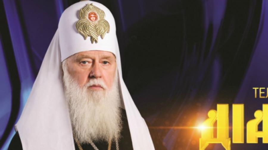 ukraine philarète-patriarche-kiev
