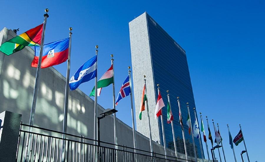 ONU Siège-de-lONU.-D.-R.-1