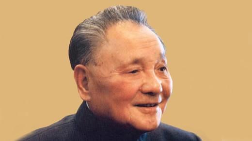 CHINE Deng Xiaoping 29b904e0-f141-4faf-b82b-e681782dde54