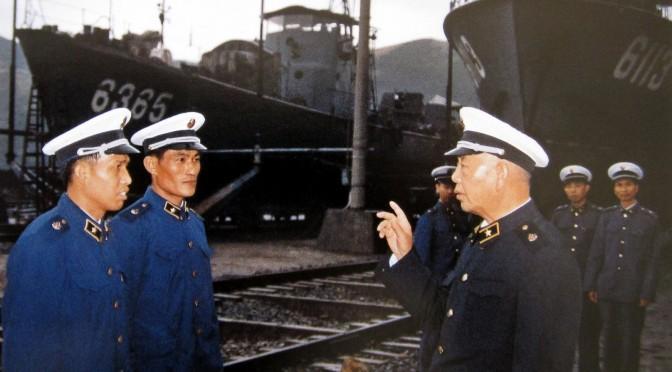 CHINE l'Amiral Liu Huaqing liu-672x372