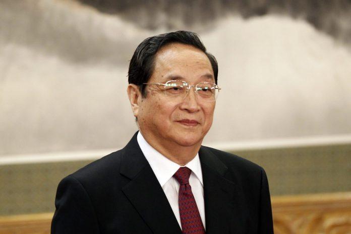 CHINE Yu Zhengsheng ancien n°4 Yu_Zhengsheng-696x463