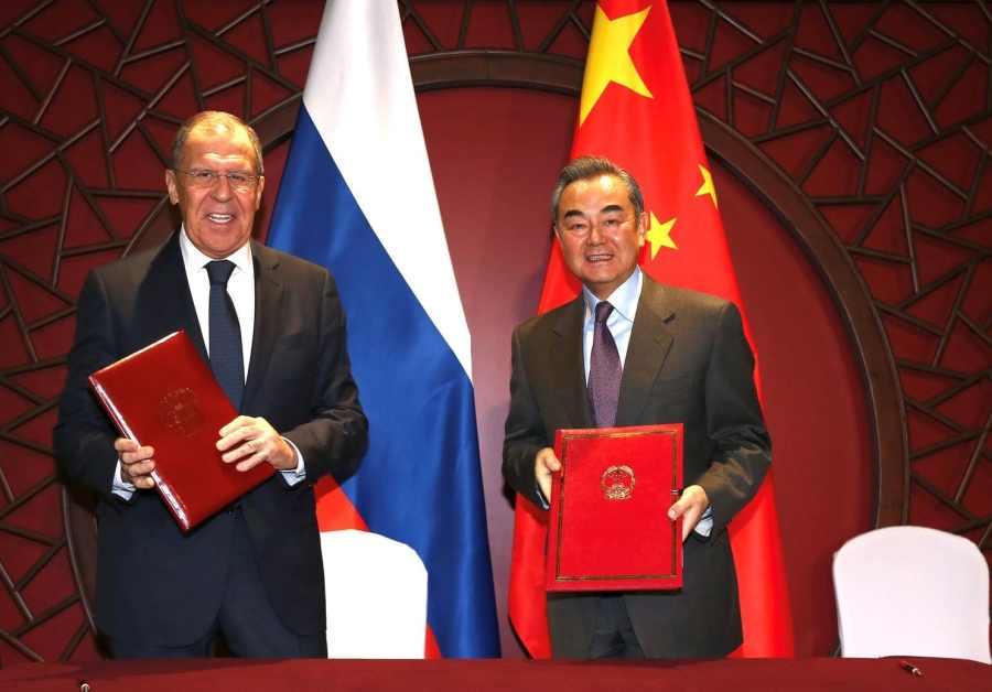 russie chine lavrov & Wang Yi à Wuzhen, province de Zhejiang,XZ7NGUR2OII6TIWNGB5QNUBFPM