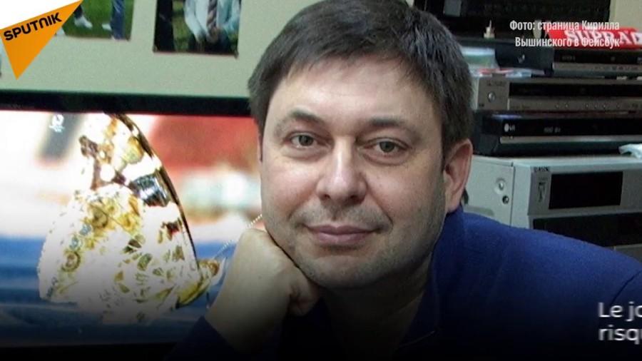RUSSIE Kirill Vychinski. maxresdefault