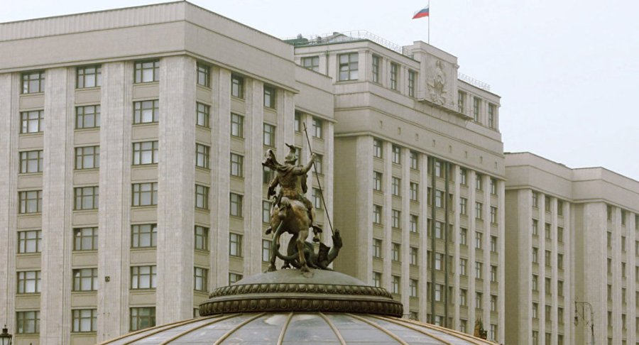 RUSSIE La Douma d'Etat de la Fédération de Russie, Moscou,1030775142