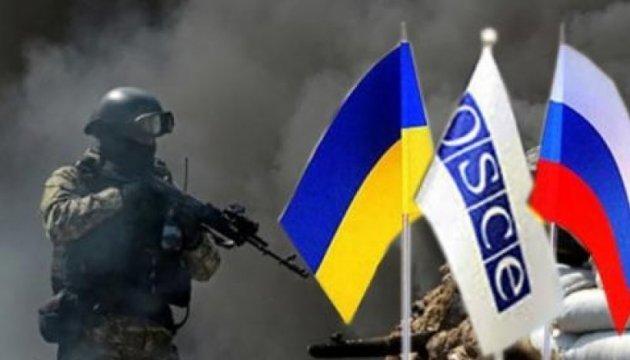 UKRAINE 630_360_1505292453-4283