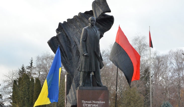 UKRAINE bandera-wikipedia-740x431
