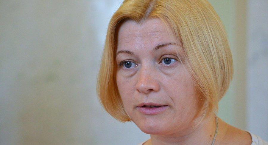 ukraine Irina Guérachtchenko. 1029486623