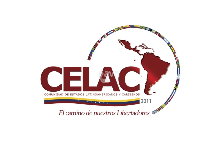 CELAClogotipo