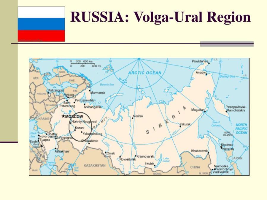 russia-volga-ural-region-lLavrov Holds Presentation of Novgorod Region