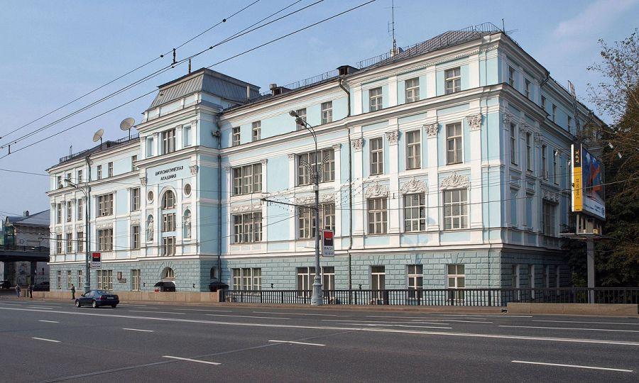 RUSSIE ACADEMIE DIPLOMATIQUE 1200px-Diplomatic_academy_of_Russia_(Ostozhenka_53)