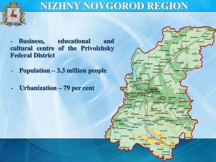 russie Lavrov Holds Presentation of Novgorod Region slide2-n